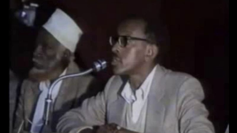 Rare Footage/Clip of Ob. Leenco Lata Speaking at Gulalee/Finfinne during the Transitional Government (Circa Jan. 1992; From Archives)